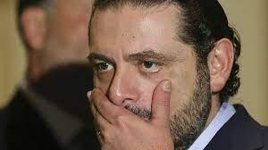 سعد الحريري يستقيل من منصبه – الرأي الآخر