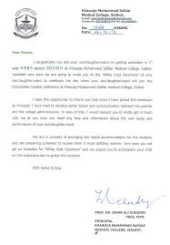 www.kmsmc.edu.pk – Letter To Parents By The Principal