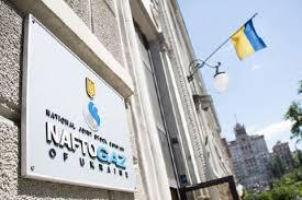 Отримуйте інформацію про зміну рахункового балансу та сплачуйте за послуги газопостачання. Naftogaz V Oktyabre Podnyal Cenu Na Gaz Dlya Proizvoditelej T Portal Novostej Lb Ua