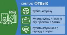 <b>Savic</b> - товары бренда для животных в интернет-магазине 4lapy.ru