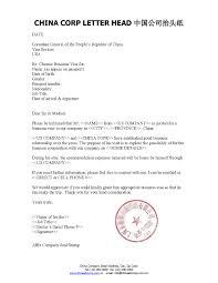 visa letter ca letter for visa fresh ideas format invitation letter for business