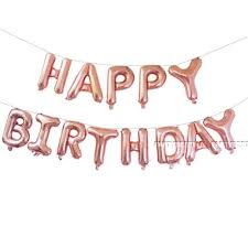Happy Birthday Balloons Banner Large Happy Birthday Self Inflating Balloon Banner Bunting Party