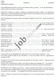 How To How To Include List Of Skills For Resume Resume Letter