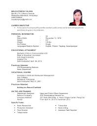 Sample Of Resume For Applying Job Resume Sample Resume Of Hotel And ...