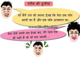 October 2012 - Hindi Comments Wallpaper♦Hindi Quotes Photos♦ via Relatably.com