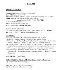 First Time Resume Template Resume Templates For Jobs Putasgae Info