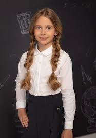 <b>Блузка школьная для</b> девочек 35507010: цвет белый, 799 ...