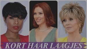 Zeven Stereotypen Over Kapsels Kort Kapsels Halflang Haar