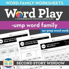 Beginning & ending digraph cards. Ump Short U Word Family Worksheets No Prep Chunk Spelling Ending Blends Mp Second Story Window