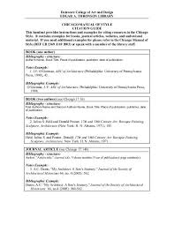 how to cite your sources how to cite your sources delaware college of art and design