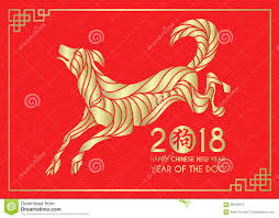 Happy Chinese New Year 2018 Card With Gold Dog Abstract On Red