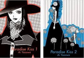pardise kiss 1 2