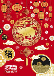 Jan 31, 2020 at 8:49 am. Chinese Lunar New Year Holiday Gift Tag And Label Stock Vector Illustration Of Coin Asia 106180166