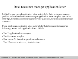 Hotel restaurant manager application letter SlideShare