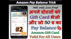 2 amazon pay balance trick amazon email gift cards offer send gift card get free 50 balance