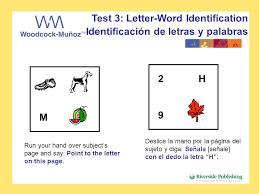 Word Test 3 Woodcock Muñoz Language Survey Ppt Video Online Download