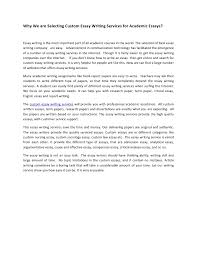 top personal essay editor service for university elementary write me a custom report casinodelille com
