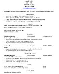 Safeway Courtesy Clerk Resume Sample - http://resumesdesign.com/safeway-