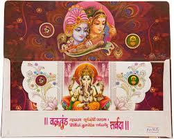 hindu wedding card with radha krishna, ganesha & peacock motifs Indian Hindu Wedding Cards Online hindu wedding card with radha krishna, ganesha & peacock motifs hindu wedding cards online