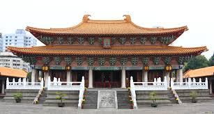 Реферат на тему Эволюция традиционного Китайского жилища Данные факторы учитываются при строительстве китайского жилища Разнообразие типов жилища определяется прежде всего особенностями хозяйственно культурных