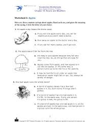 Worksheet adj series