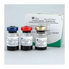 Контрольные материалы Раствор гемоглобина Биоконт ГК Гемоглобин Контроль АГАТ 70 120 160 г л
