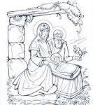 Раскраски рождества христова распечатать