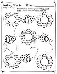 dd8c426e9b8ed190a90e6c0d97e7f1e4 long e activities anchor activities 160 best images about first grade phonics on pinterest nonsense on 2nd grade phonics worksheets