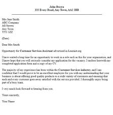 Job Application Cover Letter 2013 Customer Service Cover Letter Gplusnick