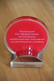 Сентябрь Министерство финансов Оренбургской области   7785