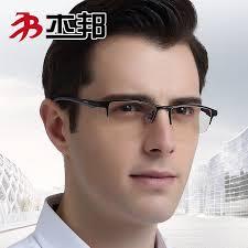 get ations half frame gles frame myopia gles male full frame business glframe chromotropic manufactures gles gles anti