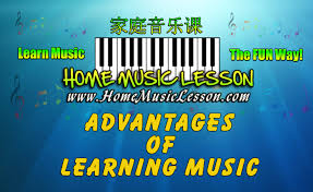 advantages of learning music archives home music lesson advantages of learning music