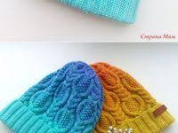 Лучших изображений доски «kepures»: 195 в 2019 г. | Knitted hats ...
