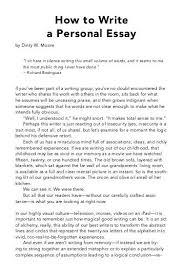 personal essay examples for graduate school graduate school examples of writing a personal essay teammates