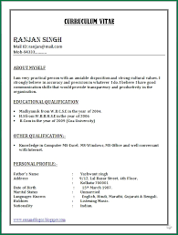 Simple Resume Format For Freshers In Word File Template S