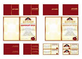 Дипломы и удостоверения настоящего пирата Дипломы грамоты медали Дипломы и удостоверения настоящего пирата