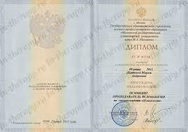 Государственная социальная политика диплом ru Фото Государственная социальная политика диплом