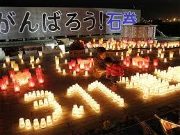 Resultado de imagen para una ceremonia recuerdo tsunami en japon 2015