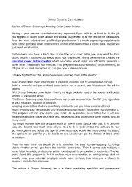 Bright Idea Cover Letter Google Docs    Cover Letter Template     Sample Resume Google Docs  maintenance resume sample haadyaooverbayresort  com handyman