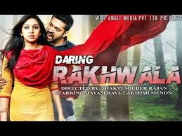 daring rakhwala 2018 new released