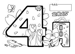 カレンダー 平成27年4月22 ぬりえ当番高齢者介護無料