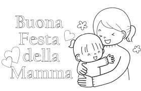 Lavoretti Festa Della Mamma Scuola Primaria E Asilo Nido Foto