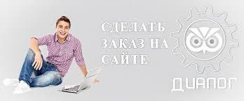 Заказать дипломную курсовую контрольную работу в Новосибирске Дипломная работа курсовая работа контрольная работа реферат отчёт по практике в Новосибирске