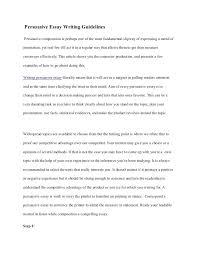 my mistakes essay kindergarten experience