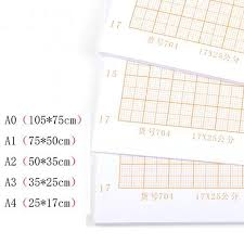 Orange Calculated Paper Graph Drawing Paper Grid Papers A4 A3 A2 A1