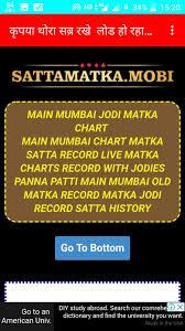 Oc Number Mumbai Chart 22 Unique Satta Matka Mumbai Chart 2019