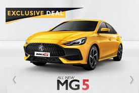 เอ็มจี เผยยอดขายรถยนต์ครึ่งปีแรกโต 32% บุกครึ่งปีหลังผ่านรุ่น ALL NEW MG5  เปิดตัว 20 ก.ค.นี้ - โพสต์ทูเดย์ ข่าวเศรษฐกิจ-ธุรกิจ