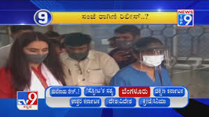 News Top 9': Bengaluru's Top News Stories Of The Day (23-01-2021) - YouTube