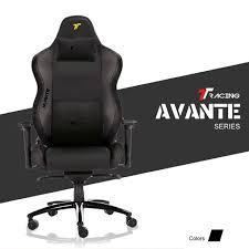 TT Gaming Chair AVANTE Series 2019 <b>New Model</b>.<b>FREE shipping</b> ...