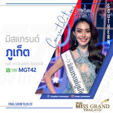 ขอแสดงความยินดีกับ หงส์ อรณัญช์ภัสร์... - Miss Grand Thailand